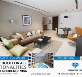 """1 BHK Free Hold Properties For Sale For All Nationalities In Muscat Hills..! """"The Pearl Muscat"""""""