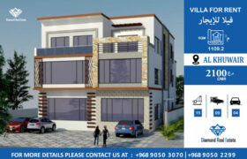 Commercial Villa For Rent In Alkhuwair Luxury Building With 9 bedrooms Can Be used commercially With a Big Space of 1109 Sqm for – Offices – Clinic – Hospital
