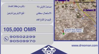 LAND for Sale in Alkhoud